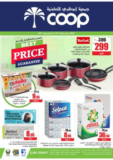 UAE - Al Ain Abu Dhabi COOP offers in D4D Online. Best Price Guarantee. . Till 10th February