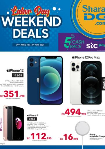 Bahrain Sharaf DG offers in D4D Online. Weekend Deals @ Sharf DG. Weekend Deals @ Sharaf DG.com  Buy Home Appliances, Mobiles, Tablets, Laptops and much more At Amazing Prices Only at Sharaf DG! Offer Valid Till 2nd May. Enjoy Shopping!!!. Till 2nd May