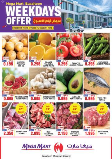 Bahrain MegaMart & Macro Mart  offers in D4D Online. Weekdays Offer. . Till 25th August