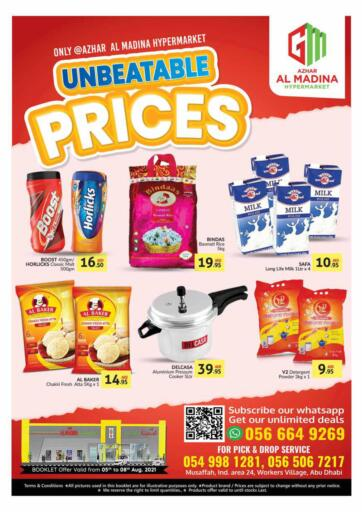 UAE - Abu Dhabi Azhar Al Madina Hypermarket offers in D4D Online. Mussafah, Abudabi. . Till 8th August
