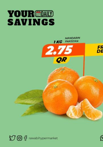Qatar - Al Khor Rawabi Hypermarkets offers in D4D Online. Your Daily Savings. . Only On 18th April