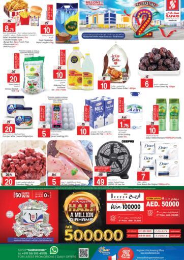 UAE - Sharjah / Ajman Safari Hypermarket  offers in D4D Online. 2nd ANNIVERSARY. . Tiil 8th september
