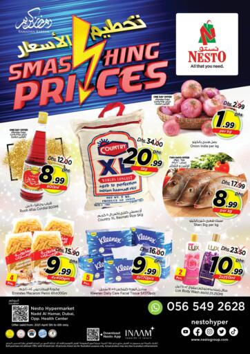 UAE - Dubai Nesto Hypermarket offers in D4D Online. Nadd Al Hamar, Dubai. . Till 6th April