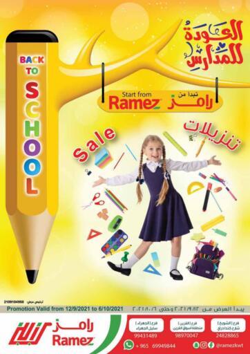 Kuwait Ramez offers in D4D Online. Back To School. . Till 6th October