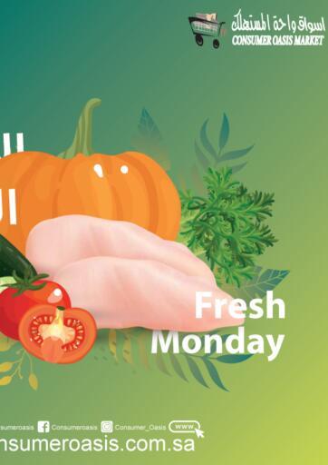 KSA, Saudi Arabia, Saudi - Dammam Consumer Oasis offers in D4D Online. Fresh Monday. . Only On 27th September