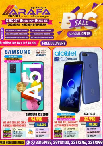 Bahrain Arafa Phones offers in D4D Online. Big Sale. Here comes Arafa Phones with an amazing offer