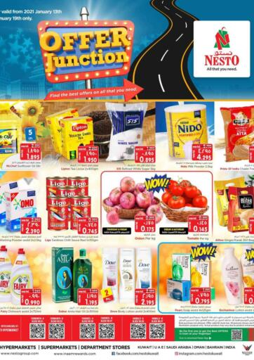 Kuwait Nesto Hypermarkets offers in D4D Online. Offer Junction. . Till 19th January