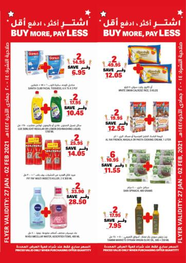 KSA, Saudi Arabia, Saudi - Al Khobar Tamimi Market offers in D4D Online. Buy More, Pay Less. . Till 2nd February