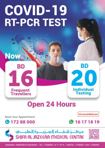 Bahrain Shifa Al Jazeera offers in D4D Online. COVID 19 RT -PCR TEST. . COVID 19 RT -PCR TEST