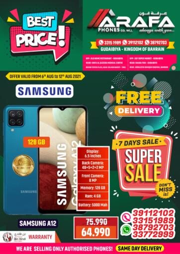 Bahrain Arafa Phones offers in D4D Online. Best Price. Best Price at Arafa Phones!! Buy Your Favorite Mobile Phones and Accessories at Unbelievable Rates.Offer Valid Till 12th August. Hurry Now!!. Till 12th August