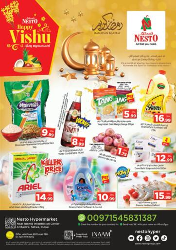 UAE - Dubai Nesto Hypermarket offers in D4D Online. Al Bada'a, Satwa ,Dubai. . Till 14th April