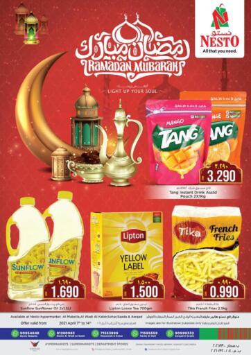 Oman - Sohar Nesto Hyper Market   offers in D4D Online. Ramadan Mubarak. Ramadan Mubarak Offer Is Available At Nesto Hyper Market. Welcoming Ramadan With Super Offer. Offer Valid Till 14th Of April. HAVE A HAPPY SHOPPING!!. Till 14th April