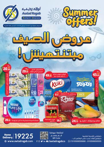 Egypt - Cairo Awlad Ragab offers in D4D Online. Summer Offers. Summer Offers Available At Awlad Ragab. Offer Valid Till 25th August. Hurry Up!!!!. Till 25th August