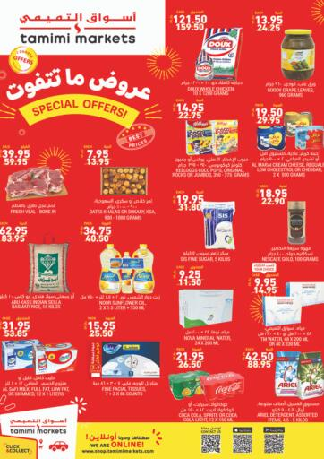 KSA, Saudi Arabia, Saudi - Dammam Tamimi Market offers in D4D Online. Special Offers. Now you can get your products for exciting prices from your favorite brands during the 'Special Offers  at Tamimi Market. Offer Valid Till 3rd August. Happy Shopping.. Till 03rd August
