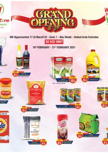 UAE - Abu Dhabi West Zone Supermarket offers in D4D Online. GRAND OPENING!. . Till 21st February