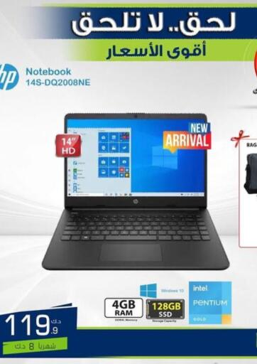 Kuwait Eureka offers in D4D Online. Catch Our Offers. . Until stock Last