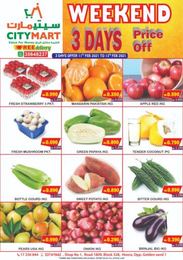 Bahrain CITY MART offers in D4D Online. 3 days price off. CITY MART is here with 3 days price off Offers at their store till 13th February. Enjoy Shopping!!!. Till 13th February