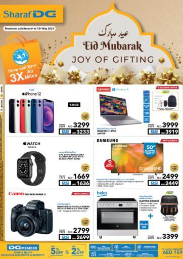 UAE - Ras al Khaimah Sharaf DG offers in D4D Online. Eid Mubarak. . Till 15th May