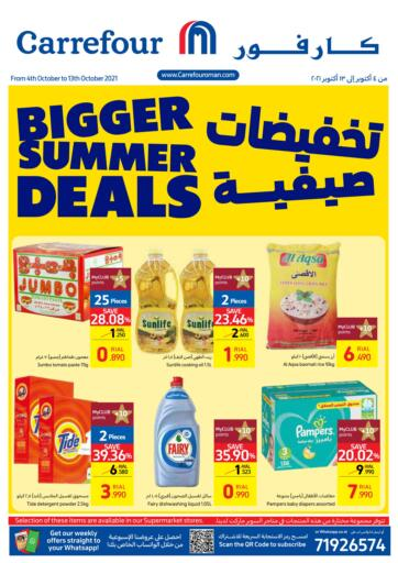 Oman - Sohar Carrefour offers in D4D Online. Bigger Summer Deals. . Till 13th October