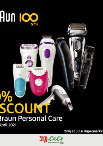 Bahrain LuLu Hypermarket offers in D4D Online. 50% Discount. . Till 10th April