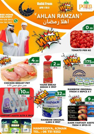 UAE - Sharjah / Ajman Palm Centre LLC offers in D4D Online. Ahlan Ramzan. . Till 3rd April