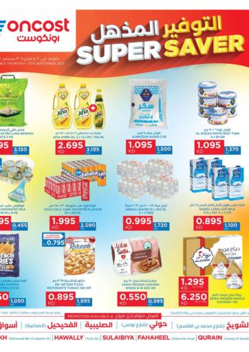 Kuwait Oncost offers in D4D Online. Super Saver. Super Saver at Oncost. Exciting Offers Waiting For You Visit Their Nearest Store And Get Everything At Exciting Prices.  Validity Till 12th September 2021.  Enjoy Shopping!!!. Till 12th September