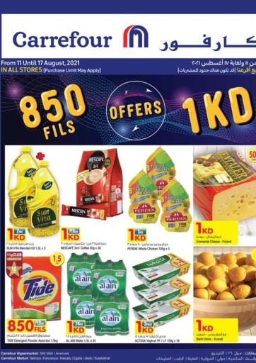 Kuwait Carrefour offers in D4D Online. 850 Fills to 1 KD Offers. . Till 17th August