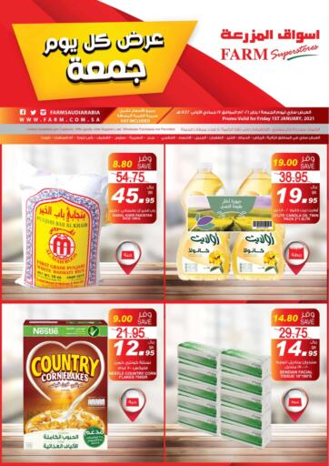 KSA, Saudi Arabia, Saudi - Al Khobar Farm Superstores offers in D4D Online. Friday Offers. Take advantage of these amazing discounts at all outlets Farm Superstore during the 'Friday Offers' on 1st January only.. Only On 1st January