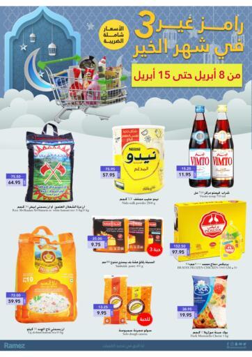 KSA, Saudi Arabia, Saudi - Riyadh Aswaq Ramez offers in D4D Online. Special Offer. . Till 15th April