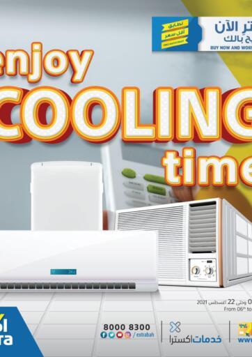 Bahrain eXtra offers in D4D Online. Enjoy Cooling Time. Ejoy Cooling Time at Extra !  Offers on AC, valid Till 22nd August Get it Now!! Enjoy Shopping!. Till 22nd August