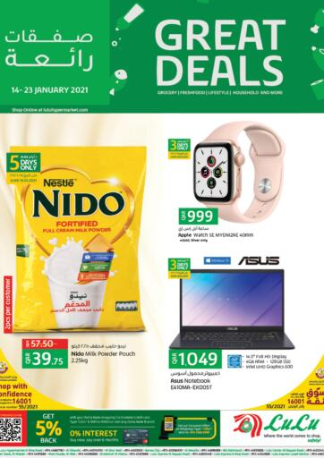 Qatar - Al Shamal LuLu Hypermarket offers in D4D Online. Great Deals. Get your favorites On Great Deals Offers from the Lulu Hypermarket . Take advantage of this offer Valid Till 23rd January. Happy Shopping!. Till 23rd January