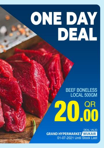 Qatar - Al-Shahaniya Grand Hypermarket offers in D4D Online. One Day Deal. . Only On 01st July