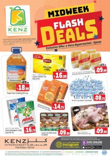 UAE - Sharjah / Ajman Kenz Hypermarket offers in D4D Online. Midweek Flash Deals.  Midweek Flash Deals!!! Offers Going On For  Fresh Foods, Groceries, Home Needs, & Many More. Get your favorite products at the best prices from Kenz Hypermarket. Buy More Save More! .  Offer Valid Till 4th March. Happy Shopping!!!. Start Shopping!!!! . Till 4th March