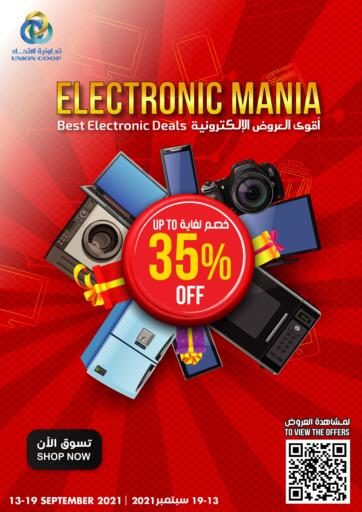 UAE - Sharjah / Ajman Union Coop offers in D4D Online. Electronic Mania. Electronic Mania Offer Going On For Food, Non-Food, Fresh Fruits & Vegetables, Groceries, Home Needs, Gadgets Etc. Don't Miss This Chance. Get Your Favorites At Best Price! Hurry Up.  This offer is valid Till 19th September 2021. Get Ready For The Shopping!!! Happy Shopping!. Till 19th September