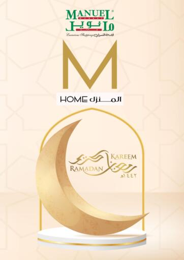 KSA, Saudi Arabia, Saudi - Riyadh Manuel Market offers in D4D Online. Ramadan Home Magazine. Now you can get your products from your favorite brands during the 'Ramadan Home Magazine' at Manuel Market Stores. This offer is only valid Till 20th April 2021.. Till 20th April