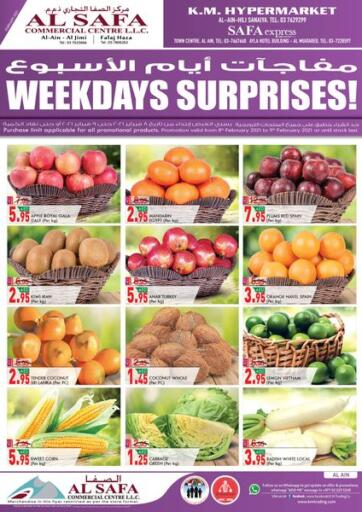 UAE - Al Ain K M Trading  offers in D4D Online. Weekdays Surprises!. . Till 9th February