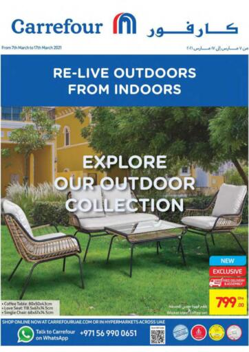 UAE - Sharjah / Ajman Carrefour UAE offers in D4D Online. Explore Our Outdoor Collection. . Till 17th March