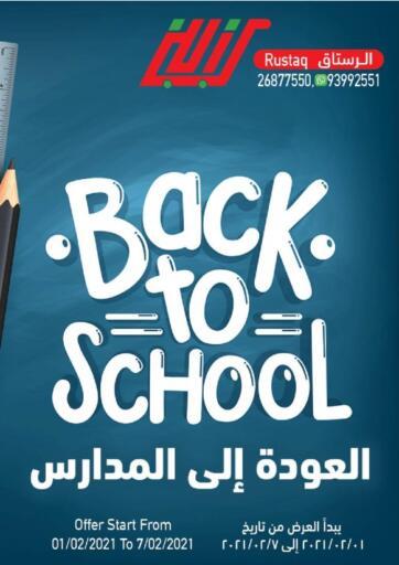 Oman - Salalah Ramez  offers in D4D Online. Rustaq - Back To School. . Till 7th February