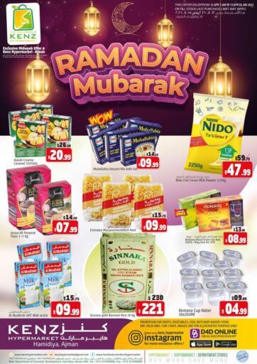 UAE - Sharjah / Ajman Kenz Hypermarket offers in D4D Online. Ramadan Mubarak. . Ramadan Mubarak
