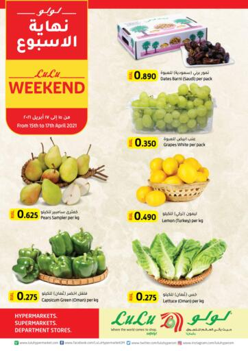 Oman - Salalah Lulu Hypermarket  offers in D4D Online. Weekend Deals. Weekend Deals Offer Is Available At Lulu Hypermarket. Get Best Offers For Fruits,Groceries And Selected Items.  Offers Are Valid Till 17th April 2021.  HAVE A WONDERFUL SHOPPING @ LULU !!. Till 17th April