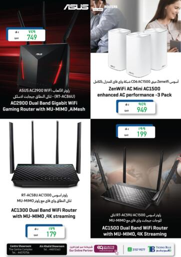 Qatar - Al Khor Techno Blue offers in D4D Online. Upgrade to Wifi 6 home network. . Till 30th September