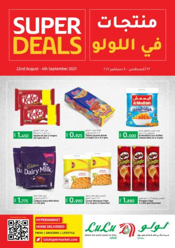 Oman - Salalah Lulu Hypermarket  offers in D4D Online. Super Deals. Super Exciting Offer At Lulu Hypermarket.Go And Get Your Favourite Items At Very Best Price.Offer Valid Till 4th September 2021.. Hurry Before The Offer Ends..!!!!. Till 4th September