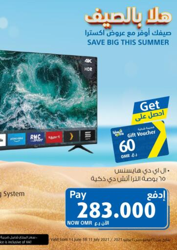 Oman - Sohar eXtra offers in D4D Online. Save Big This Summer. . Till 11th July