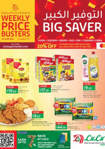 UAE - Sharjah / Ajman Lulu Hypermarket offers in D4D Online. Big Saver. . Till 21st September