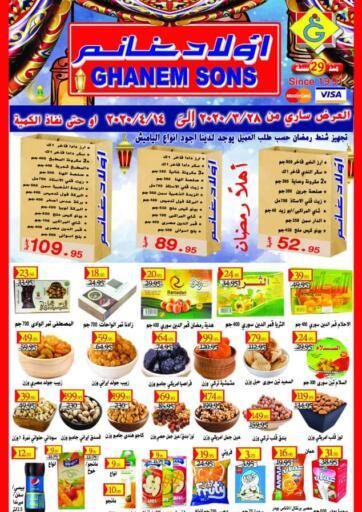 Egypt - Cairo Ghanemsons Market  offers in D4D Online. Special Offers. . Till 4th April