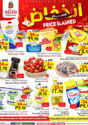 KSA, Saudi Arabia, Saudi - Al Khobar Nesto offers in D4D Online. Price Slashed. Now you can get your daily products from your favorite brands during 'Price Slashed' Deals at Nesto Stores! This offer is only valid Until 08th December.. Till 08th December