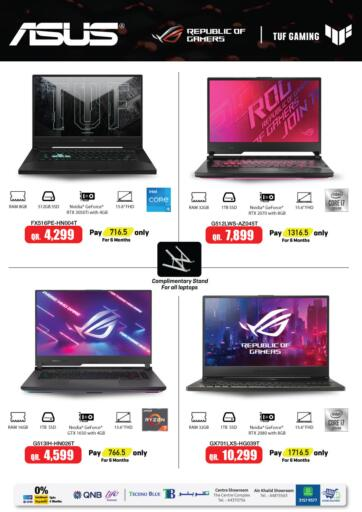 Qatar - Al-Shahaniya Techno Blue offers in D4D Online. Asus Laptops @ great prices. Now its time to shop from Techno Blue. Get Asus Laptops @ great prices  offers and get your products at great discounts. Offers valid Till 25th July.   Hurry Up!!!!!. Till 25th July