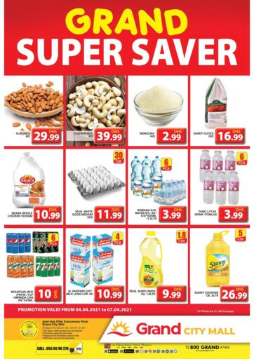 UAE - Dubai Grand Hyper Market offers in D4D Online. City Mall - Dubai. Buy More With Less Price From Grand Hypermarket Before 07th April 2021. Enjoy Shopping!!!. Till 07th April