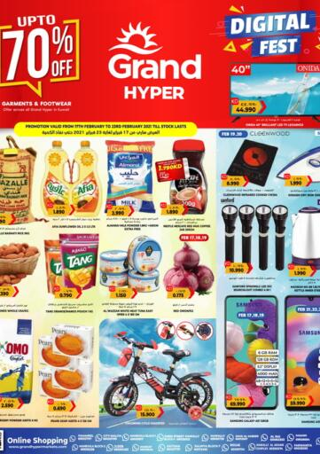 Kuwait Grand Hyper offers in D4D Online. Special Offer. . Until Stock Last