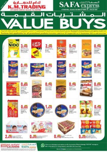 Oman - Salalah KM Trading  offers in D4D Online. Value Buys. . Till 2nd September